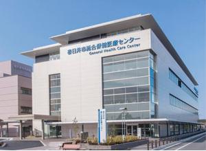 春日井総合保健医療センター